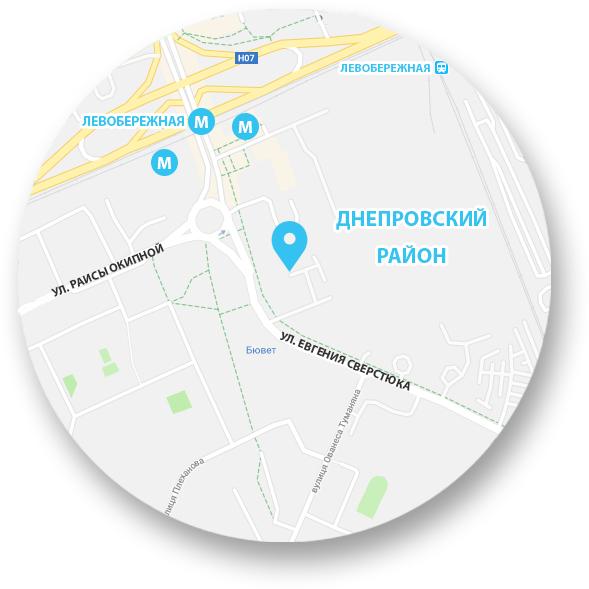 Ремонт в Киеве от Remont.Kiev.UA / ГЛАВНАЯ